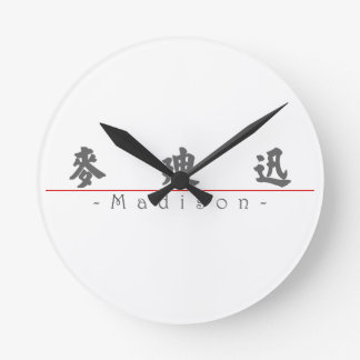 Chinese name for Madison 21007_4.pdf Round Clock
