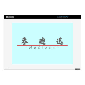 """Chinese name for Madison 21007_4.pdf 15"""" Laptop Decals"""