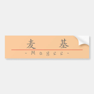 Chinese name for Magee 20705_1.pdf Bumper Sticker