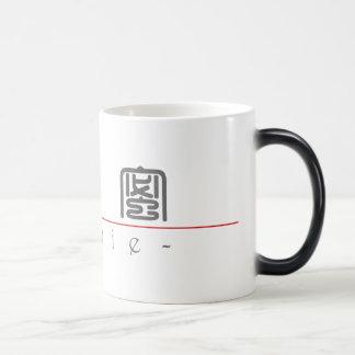 Chinese name for Mamie 20222_0.pdf 11 Oz Magic Heat Color-Changing Coffee Mug
