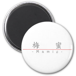 Chinese name for Mamie 20222_1.pdf 2 Inch Round Magnet