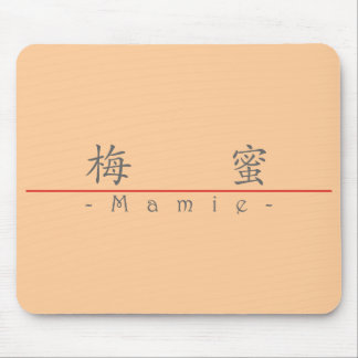 Chinese name for Mamie 20222_1.pdf Mouse Pad
