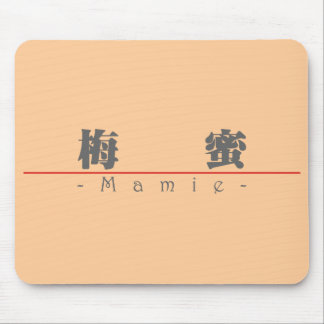 Chinese name for Mamie 20222_3.pdf Mouse Pad