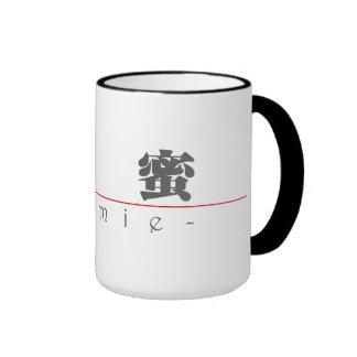 Chinese name for Mamie 20222_3.pdf Ringer Coffee Mug