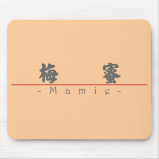 Chinese name for Mamie 20222_4.pdf Mouse Pad