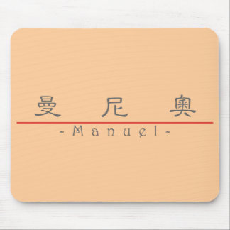 Chinese name for Manuel 22229_2.pdf Mousepads
