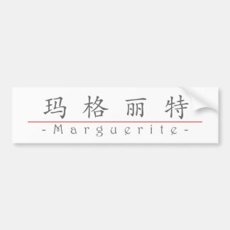 Chinese name for Marguerite 20226_1.pdf Bumper Sticker