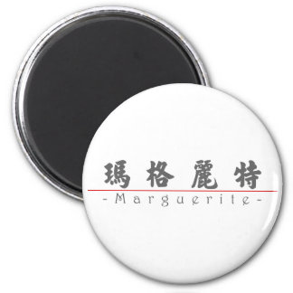 Chinese name for Marguerite 20226_4.pdf 2 Inch Round Magnet
