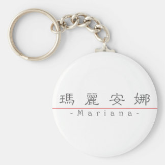 Chinese name for Mariana 21297_2.pdf Basic Round Button Keychain
