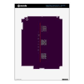 Chinese name for Marina 20229_0 pdf Skins For iPad 3