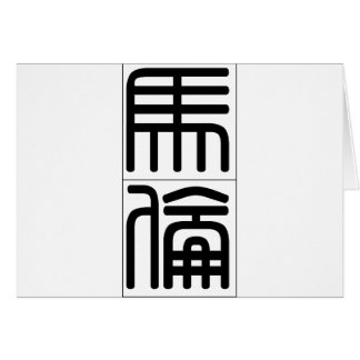 Chinese name for Marlon 20711_0.pdf Card