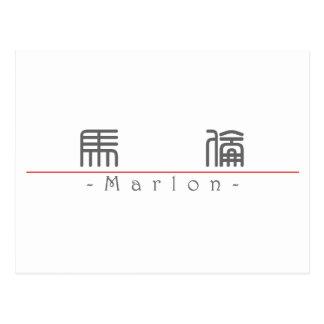 Chinese name for Marlon 20711_0.pdf Postcard