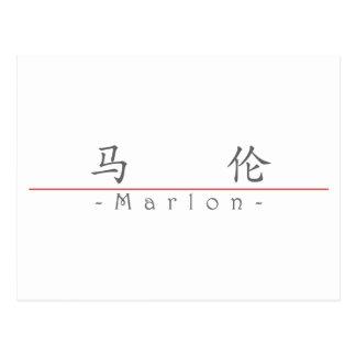 Chinese name for Marlon 20711_1.pdf Postcard