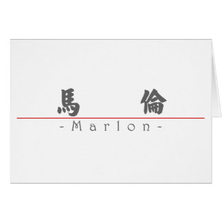 Chinese name for Marlon 20711_4.pdf Card