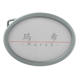 Chinese name for Marsh 20712_1.pdf Belt Buckles