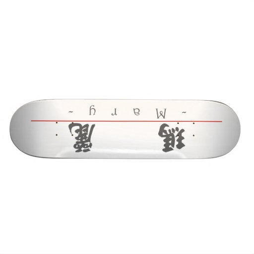 Chinese name for Mary 20233_4.pdf Skate Boards