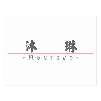 Chinese name for Maureen 20235_4.pdf Postcard