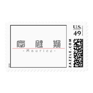 Chinese name for Maurice 20718_0.pdf Postage