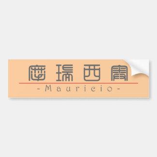 Chinese name for Mauricio 22441_0.pdf Car Bumper Sticker