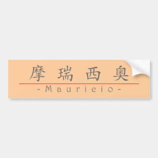 Chinese name for Mauricio 22441_1.pdf Car Bumper Sticker