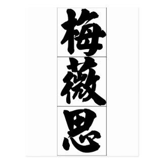 Chinese name for Mavis 20236_4 pdf Postcards