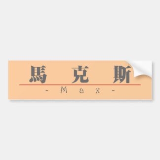 Chinese name for Max 20719_3.pdf Bumper Sticker