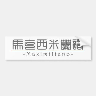 Chinese name for Maximiliano 22288_0.pdf Bumper Stickers
