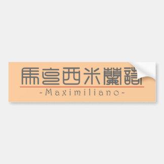 Chinese name for Maximiliano 22288_0.pdf Bumper Sticker