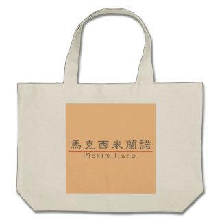 Chinese name for Maximiliano 22288_2.pdf Canvas Bag
