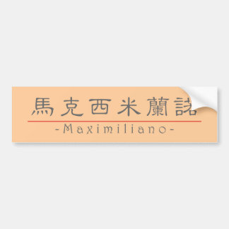 Chinese name for Maximiliano 22288_2.pdf Bumper Stickers