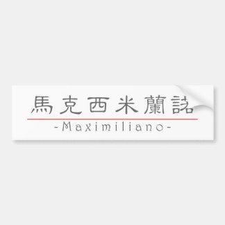 Chinese name for Maximiliano 22288_2.pdf Bumper Sticker