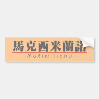 Chinese name for Maximiliano 22288_3.pdf Bumper Stickers
