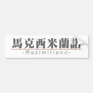 Chinese name for Maximiliano 22288_3.pdf Bumper Sticker
