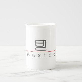 Chinese name for Maxine 20237_0.pdf Bone China Mug