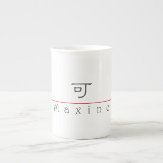 Chinese name for Maxine 20237_2.pdf Tea Cup