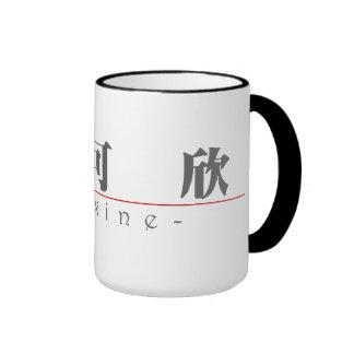 Chinese name for Maxine 20237_3.pdf Ringer Coffee Mug