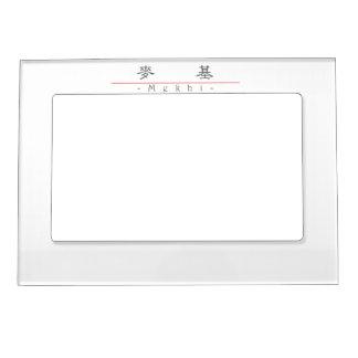 Chinese name for Mekhi 22483_2.pdf Magnetic Photo Frame