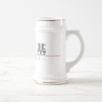 Chinese name for Mekhi 22483_3.pdf Beer Stein