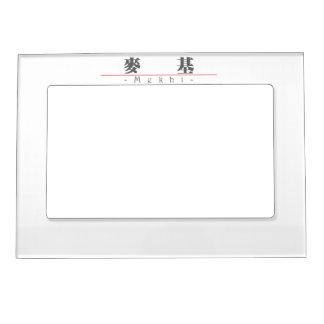 Chinese name for Mekhi 22483_3.pdf Magnetic Frame