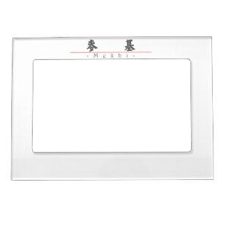 Chinese name for Mekhi 22483_4.pdf Magnetic Photo Frame