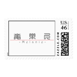 Chinese name for Melanie 21088_0.pdf Postage Stamps