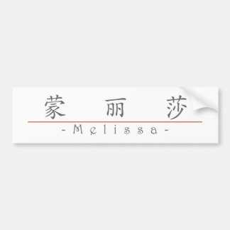 Chinese name for Melissa 20241_1.pdf Bumper Sticker