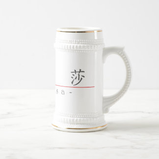 Chinese name for Melissa 20241_1.pdf 18 Oz Beer Stein