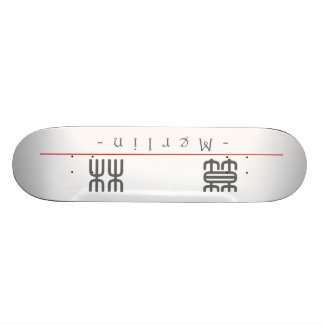 Chinese name for Merlin 20724_0 pdf Skate Boards