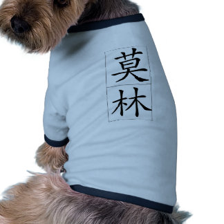 Chinese name for Merlin 20724_1.pdf Doggie Tee Shirt