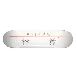 Chinese name for Merlin 20724_2 pdf Skateboard Deck
