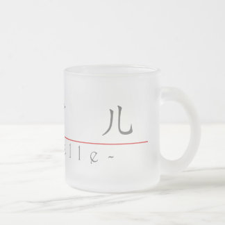 Chinese name for Michelle 20245_1.pdf 10 Oz Frosted Glass Coffee Mug