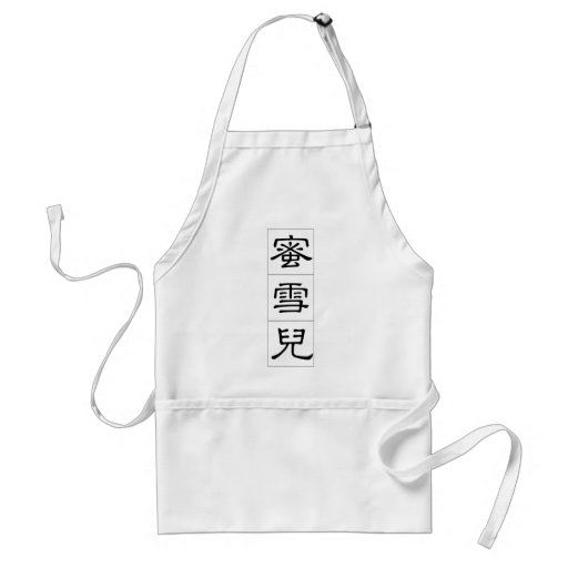 Chinese name for Michelle 20245_2.pdf Apron