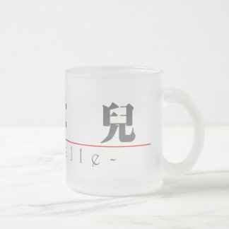 Chinese name for Michelle 20245_3.pdf 10 Oz Frosted Glass Coffee Mug