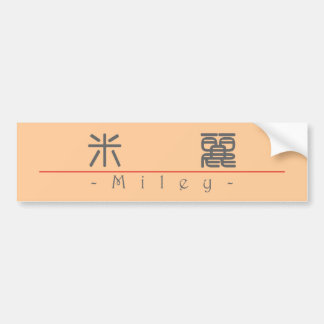 Chinese name for Miley 21315_0.pdf Car Bumper Sticker